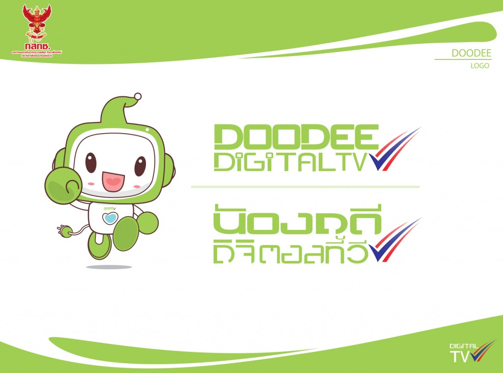 LOGO-Digital tv
